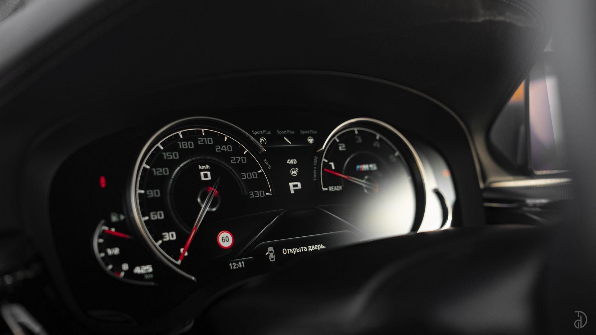 Аренда BMW M5 Competition (F90) в Сочи. Фото 14