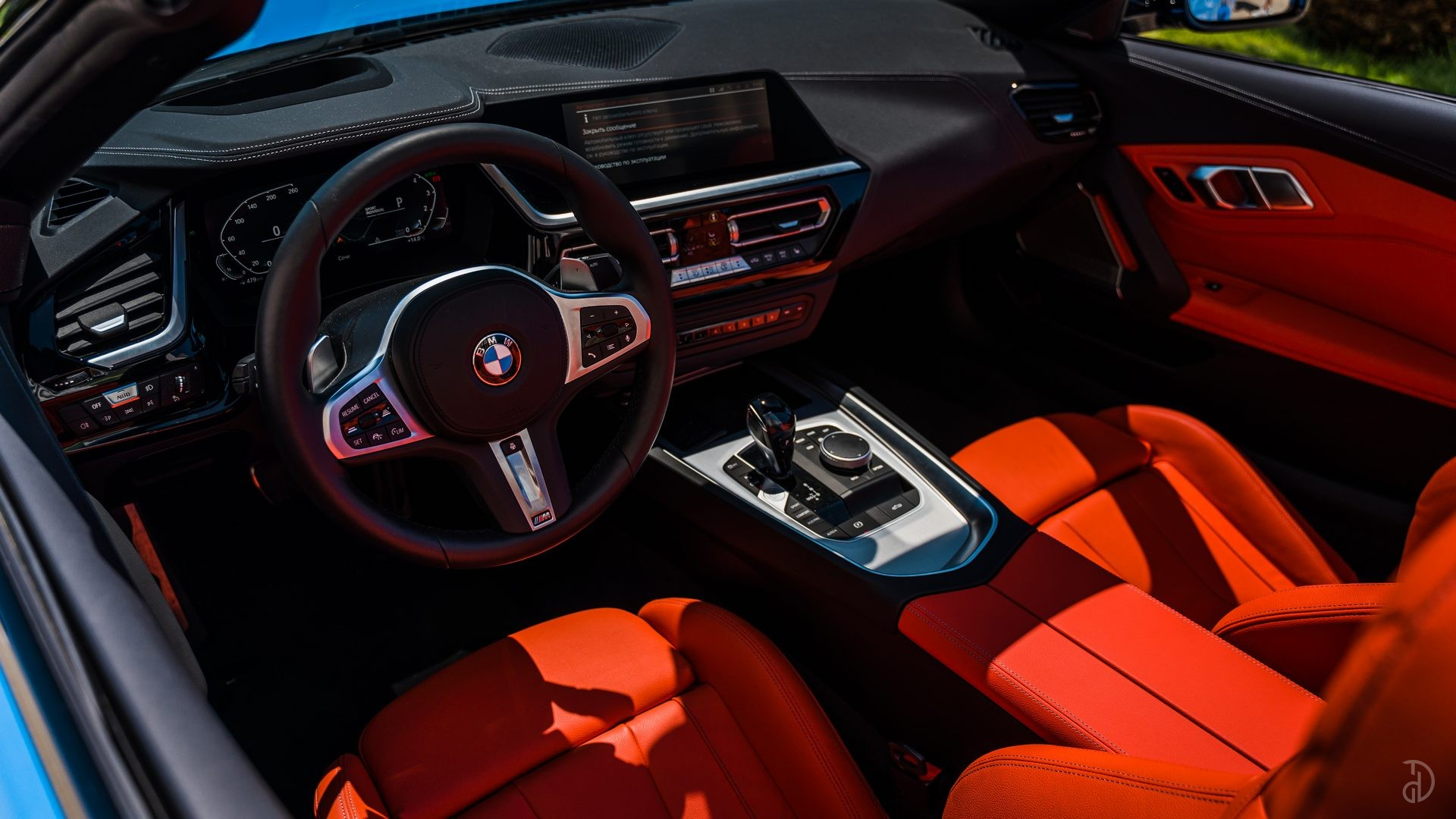 Аренда BMW Z4 Roadster (30i) в Сочи. Фото 13